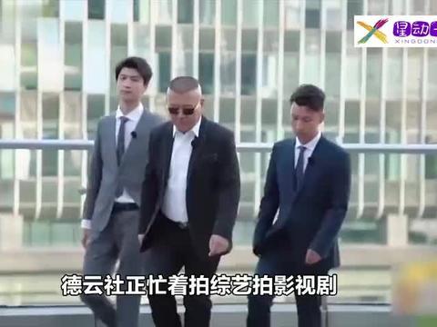 张玉浩三拒郭德纲,离开青曲社成立相声新势力,如今连苗阜都敢打