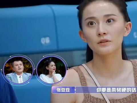 张豆豆9岁开始练体操,选择艺术体操从来不后悔,好钦佩啊