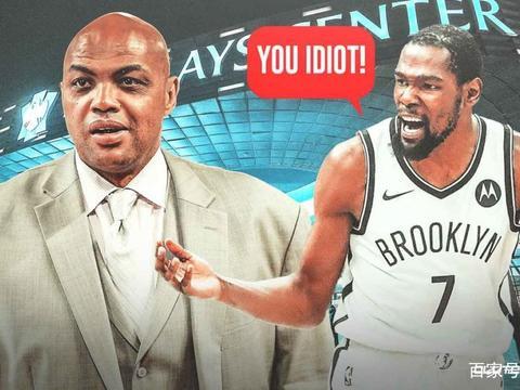 NBA球员交税多先打疫苗?杜兰特怒怼巴克利:白痴建议