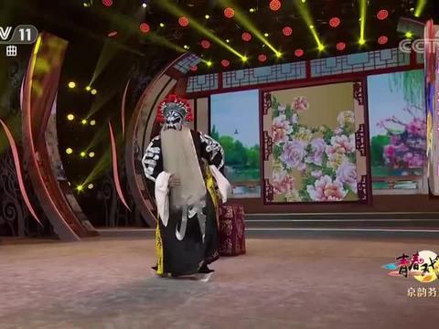 京剧《将相和》片段下,这一段演出特别好,值得一看