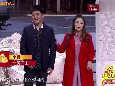 孙涛神预言,邵峰被孙涛怼哭跪求放过,囧态百出笑料不断