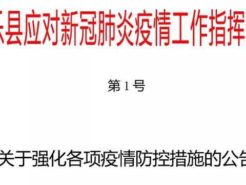 三明沙县、将乐等地调整返乡举措:必须核酸检测、居家健康监测