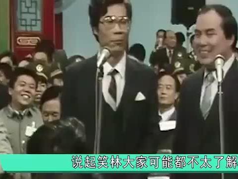 是大家熟悉的相声演员,姜昆冯巩悲痛哀悼