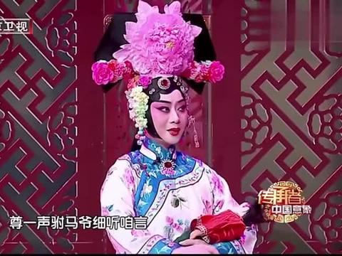 京剧《四郎探母》,王珮瑜李胜素于魁智,主持人朱迅饰铁镜公主