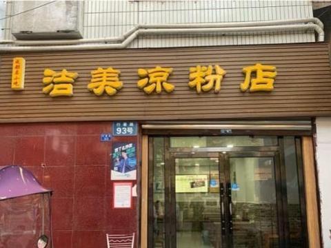 成都火了20年的小吃店,招牌菜就3样,温江人从小吃到大
