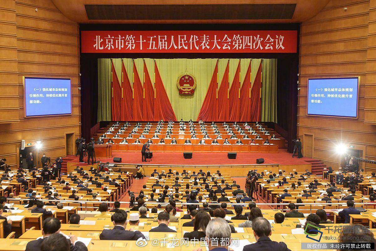 北京推动出台实施绿色金融、科创金融两个改革创新试验区方案