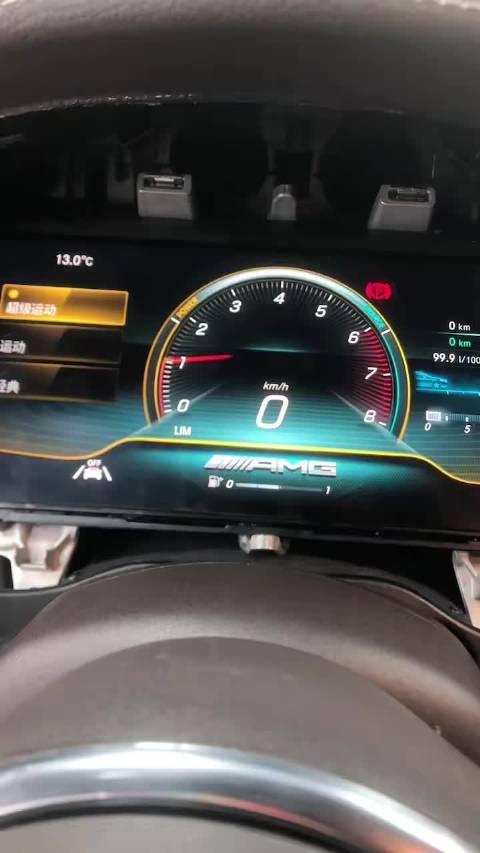 视频:奔驰C、E、GLC、G都可以实现的AMG超级运动仪表