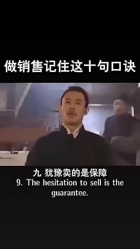 销售十句口诀,了解一下!!!
