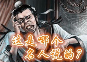 攻击有多弱,技能就有多恶心,这些武将你头疼过吗?