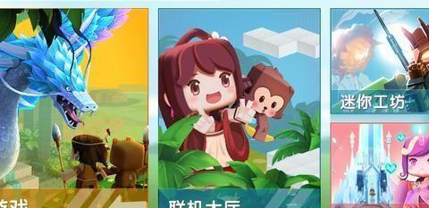 迷你世界坐骑VS我的世界坐骑,迅猛龙VS雄狮,你更喜欢哪一个?