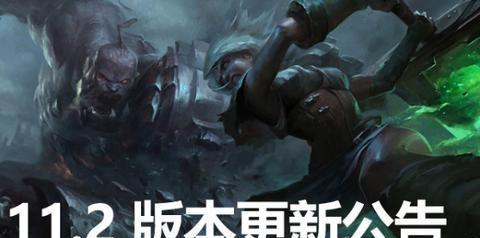 LOL新英雄BUG频出,能把敌人技能变成自己平A,官方紧急修复!