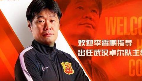 沪媒:中超去虚火土帅创新高黄海或是唯一收支平衡球队