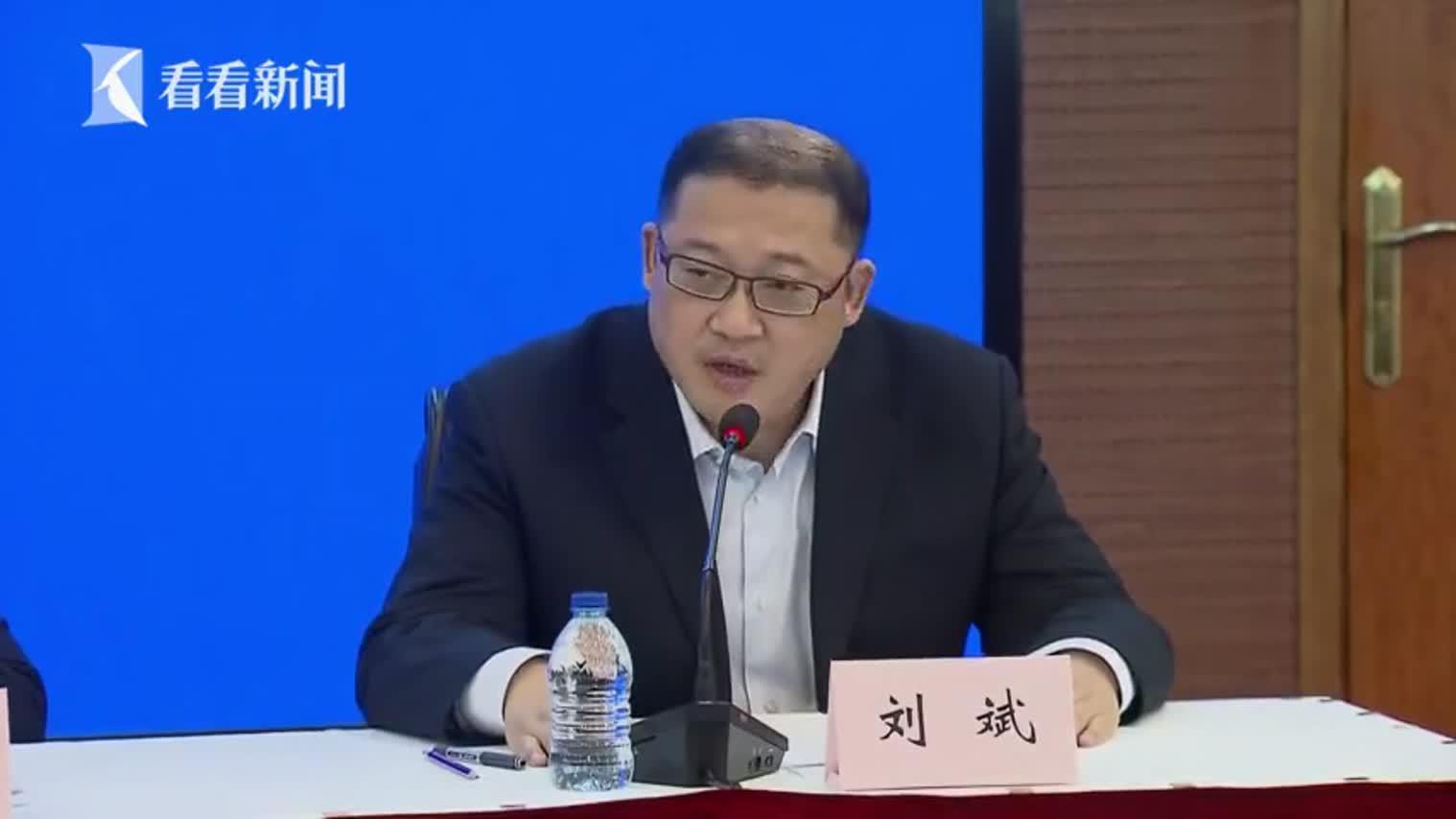 沪交通委:做好网约车驾驶员接种疫苗组织工作