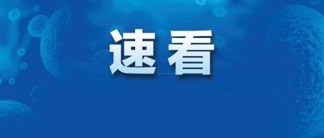 东莞市总工会发出最新倡议!