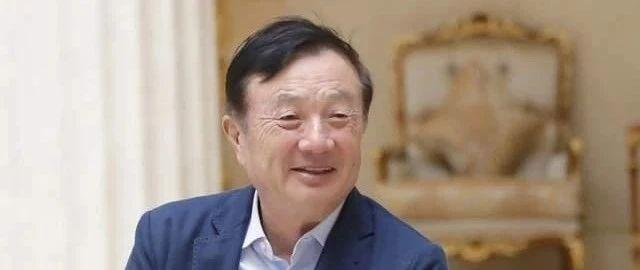 任正非:鸿蒙将推入竞争,鲲鹏和昇腾也绝不停步!