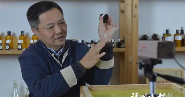 福州茉莉花膏制作技艺传人郭斌:当代调香师 古法制花膏