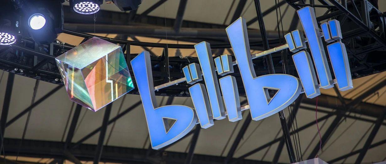 互联网大厂再度现身上海土拍,B站81亿买地,和美团做邻居