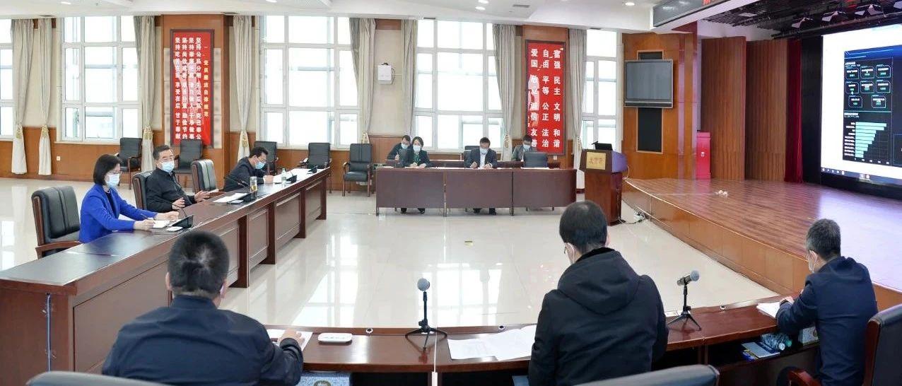 张庆伟:进一步提升人物同防同检信息化水平 统一指挥协调联动确保流调高质高效