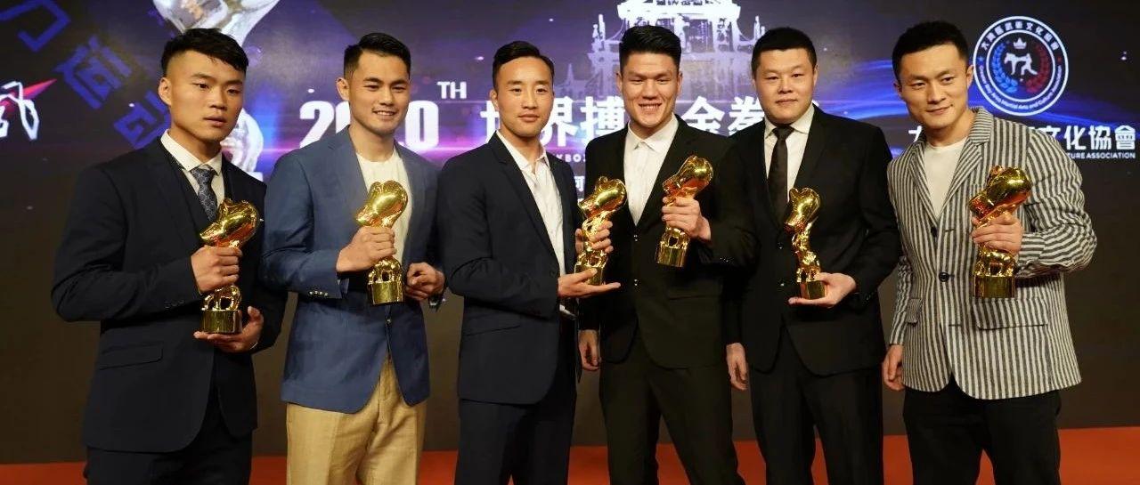 """第三届""""金拳奖""""揭晓,看看谁是最""""硬核""""的中国力量!"""