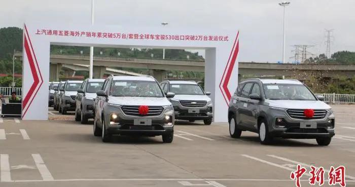 广西汽车出口销量劲增 成东盟知名专用车品牌