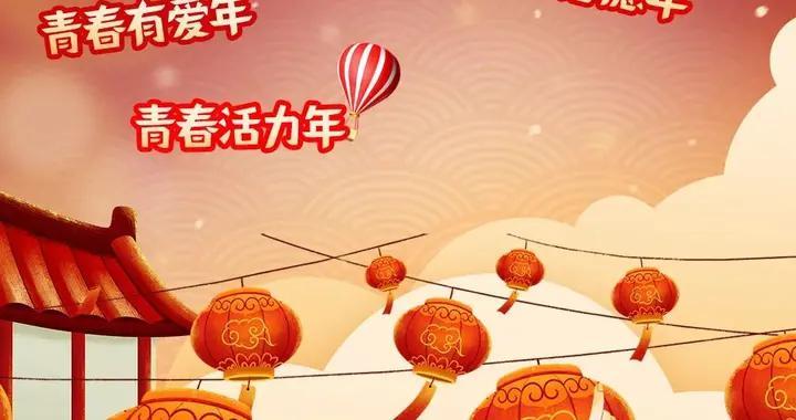 上海青少年留沪过年倡议书!这些暖心行动,总有一款适合留在上海的你
