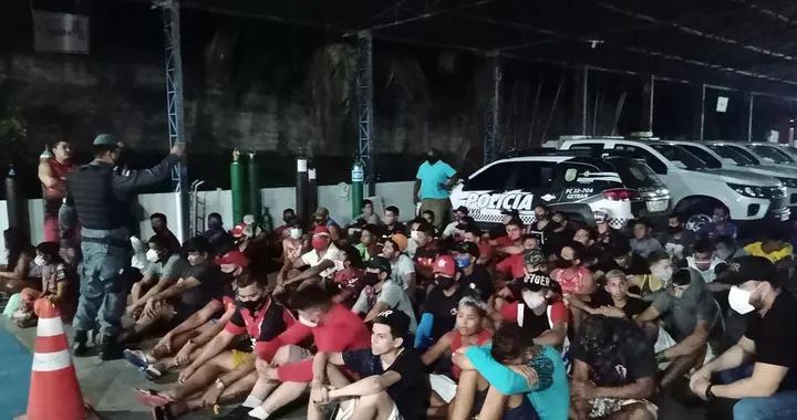 违反宵禁令聚集看球赛 巴西63人被逮捕