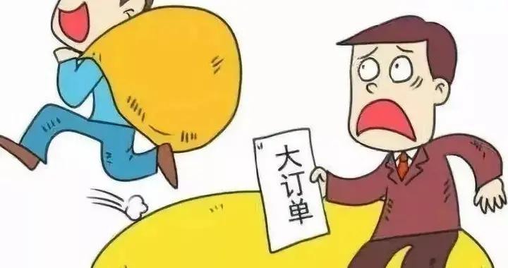 桂林一男子因合同诈骗被判刑