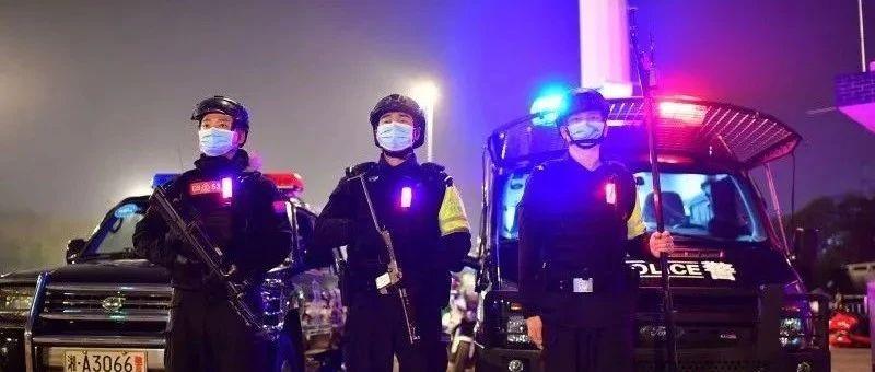 长沙5000警力开展集中清查!