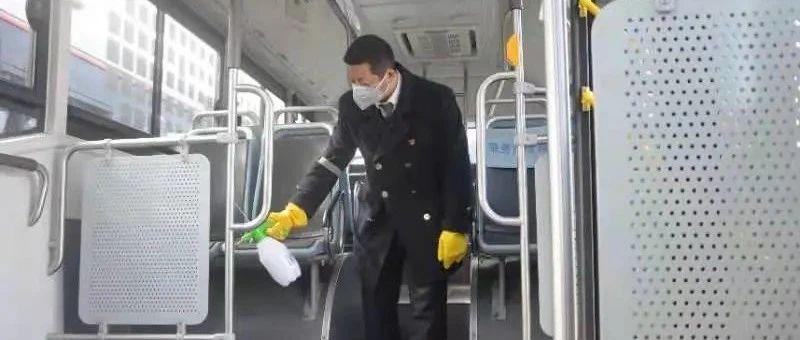 沪公交行业全面升级疫情防控措施