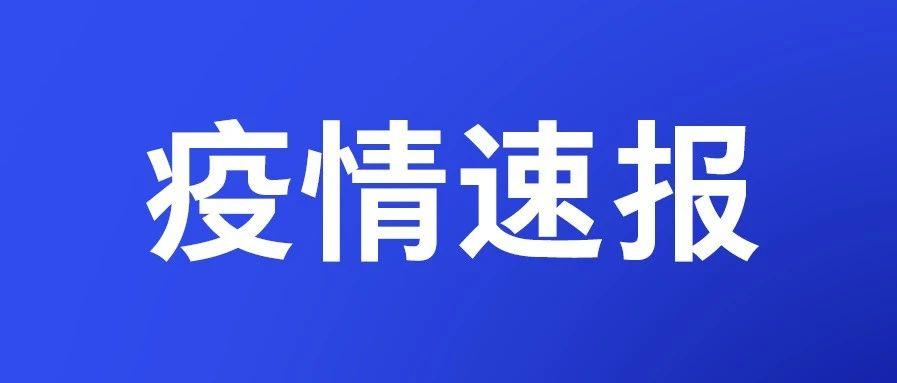 昨日本土新增90例!黑龙江+56,河北+15
