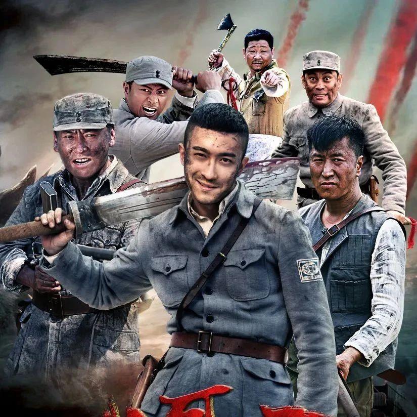 【剧好看】《生死连》即将上线,演绎草根人物的抗战史