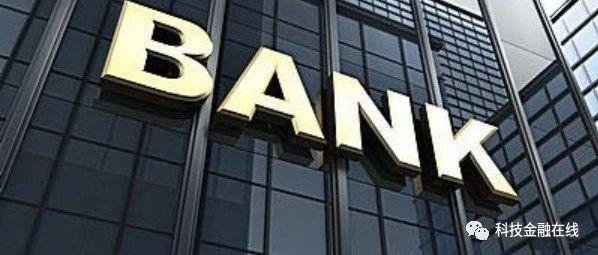 """银保监会:去年银行净利润2万亿 蚂蚁集团整改态度""""较为""""积极"""