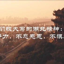不负努力 不忘感恩 不惧未来