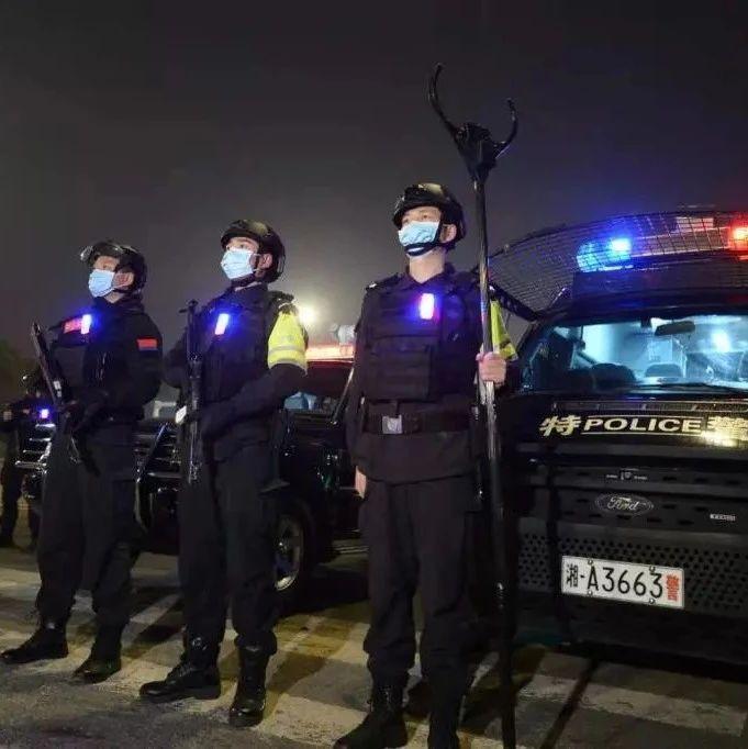 超5000警力!昨夜,长沙警方再次出动集中清查!