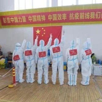 长春有一支青年防疫志愿队!