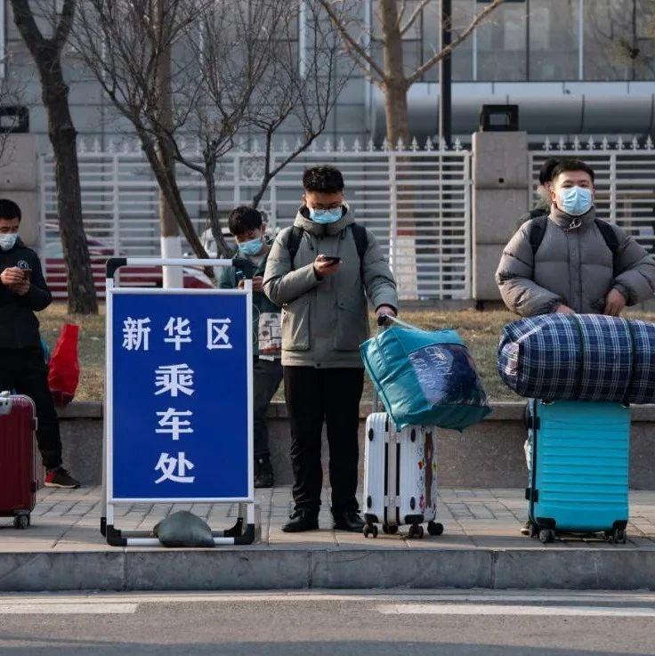 最新!关于春节返乡问题,国家卫健委再次回应!