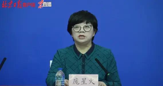 北京:在检测结果未出之前,自觉做到不扎堆、不聚集、不串门、不出京