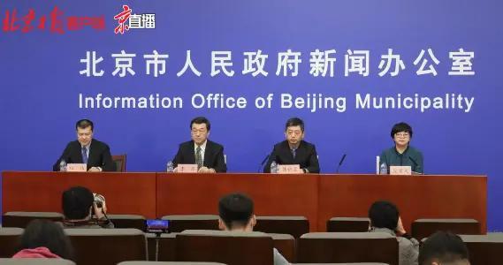 新增3例确诊轨迹公布,北京卫健委再提醒