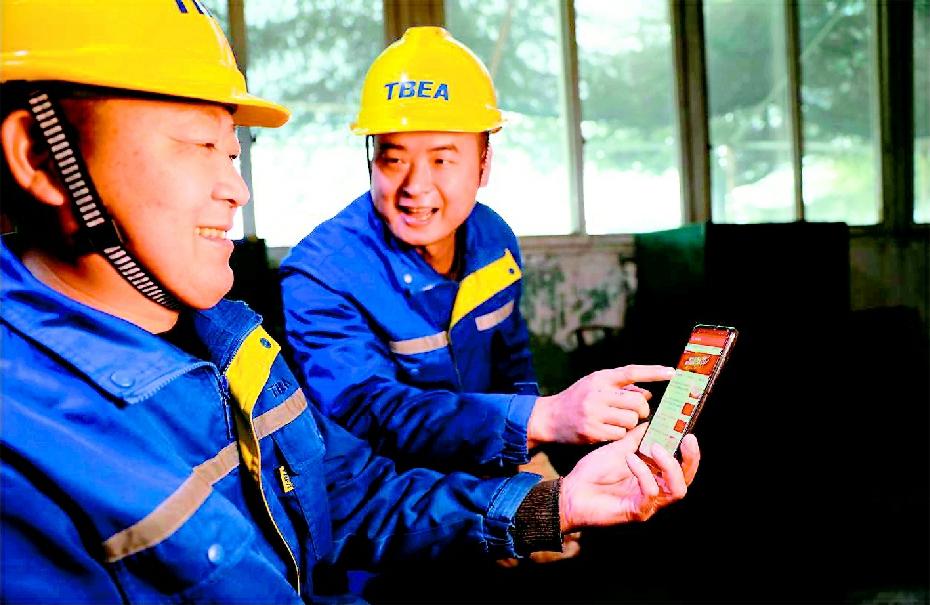 """四川工会当好职工网上贴心""""娘家人"""":倾听职工声音,满足职工需求"""