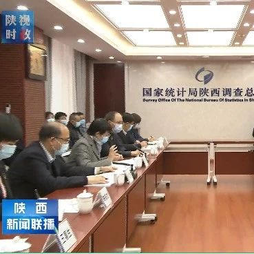 赵一德到国家统计局陕西调查总队走访调研