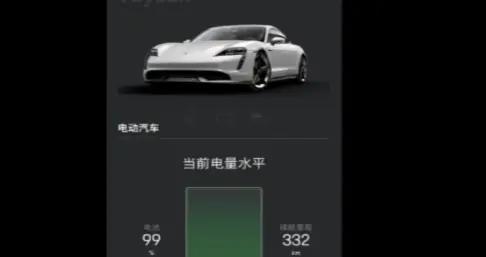 """南昌:保时捷电动车续航差距大,车主称患上了""""里程焦虑症"""""""