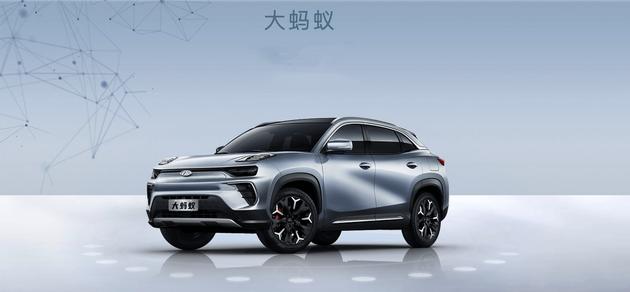 """奇瑞新能源旗舰SUV更名""""大蚂蚁"""" 续航510km"""