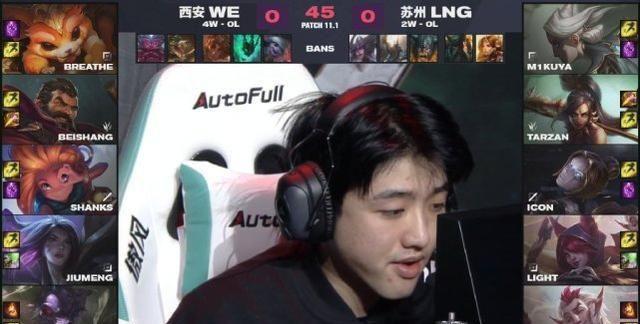 60E狂喜!WE击败LNG拿到五连胜 悲伤野区完爆泰山