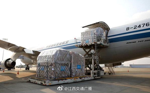 江西国际货运航空公司成功首航
