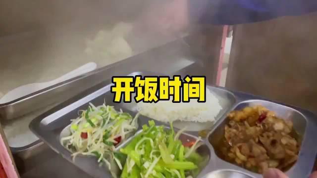 今晚你吃啥?蓝朋友打这么多饭,大厨是做了啥好吃的菜呢?