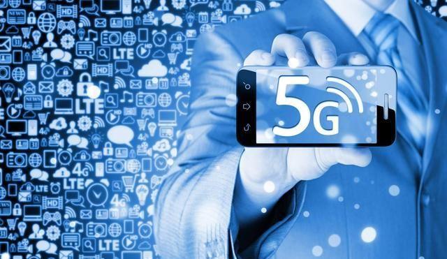 工信部传来新消息,4G用户福利来了,不用升5G了?