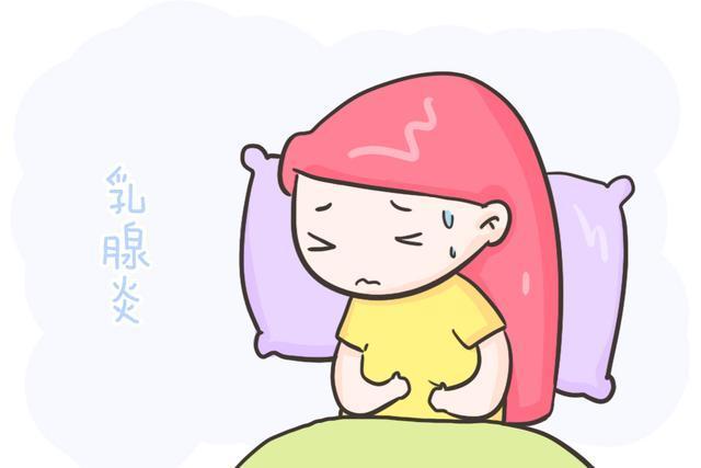 为什么母乳妈妈总是容易得乳腺炎?真相是这样的,别再轻信谣言!