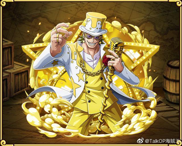 今天1月24日是海贼王剧场版黄金城的BOSS吉尔德·特佐罗的生日
