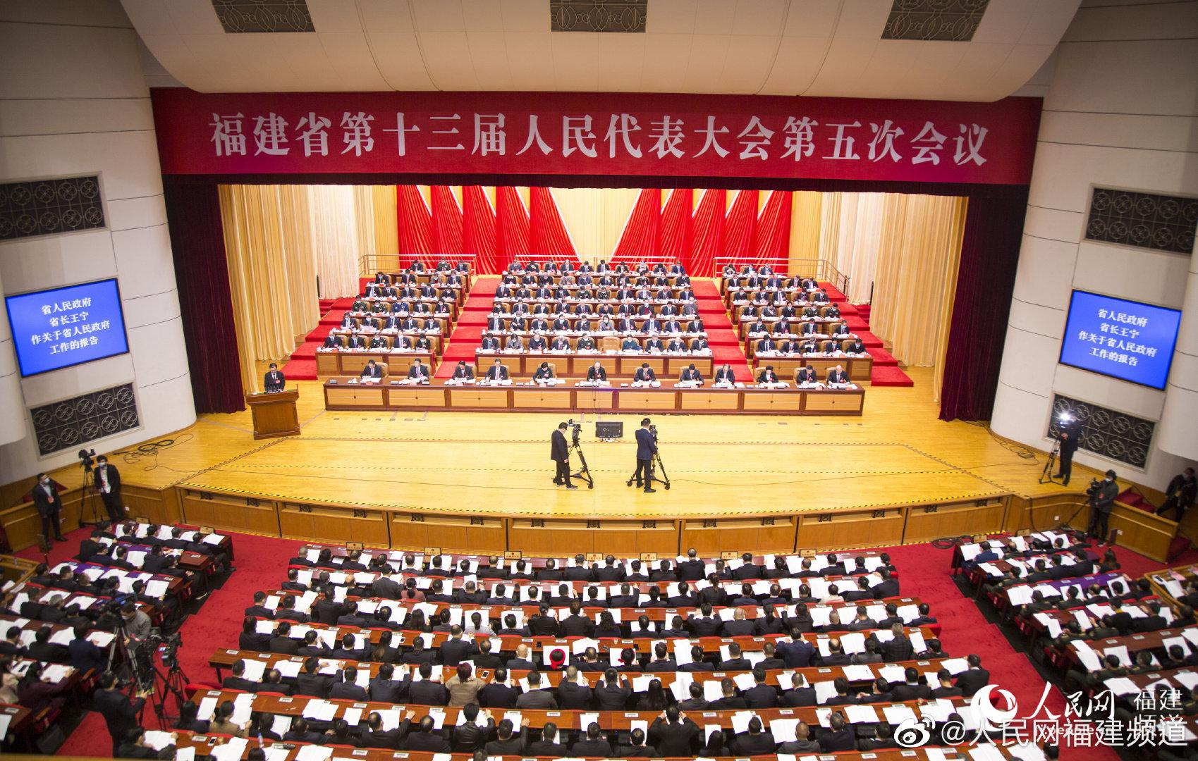 福建省十三届人大五次会议开幕 王宁作政府工作报告