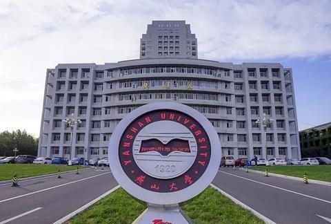燕山大学VS河北工业大学,谁才是河北第一名校?